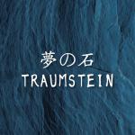 Traumstein