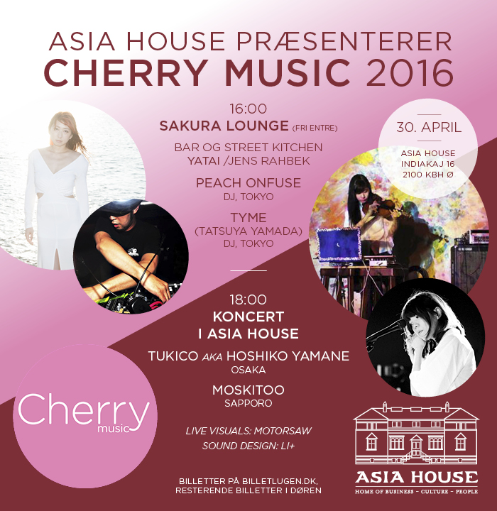 cherrymusic_2016_final_